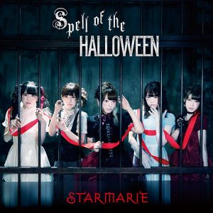starmarie-spell-of-the-halloween
