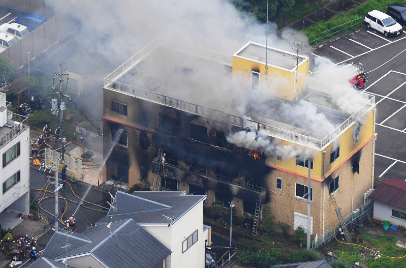 Fire ravages KyoAni studio after arson attack, multiple deaths confirmed | OTK!